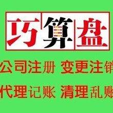 注冊重慶公司營業執照代辦工商執照代辦