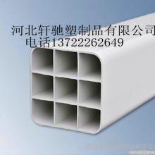 PVC九孔格栅管PVC通讯电缆专用多孔管道厂家直销