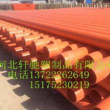 北京cpvc高压电力管生产厂家