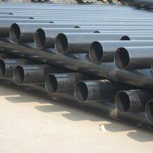 北京供应优质涂塑钢管热浸塑钢管150