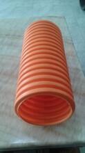 河南大量生产MPP双壁波纹管电力设施保护用波纹管MPP过道顶管纯原料