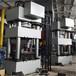 供应四柱液压机厂家论营销导致订单流失的六大误区