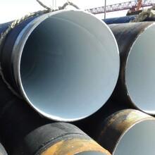贵阳市专业生产3pe防腐钢管检验流程