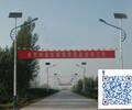 石家庄栾城县太阳能路灯多少钱一个?