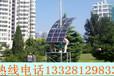 阿拉善盟太阳能路灯及厂家挑选攻略