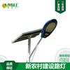 衡水太阳能路灯厂家/IP65太阳能路灯