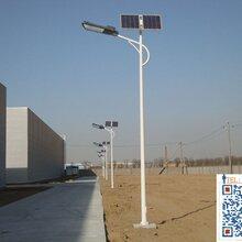 福建太阳能路灯低价促销图片