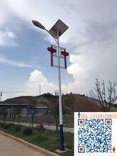 陜西太陽能路燈全套價格圖片
