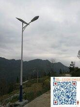 山東鄉下太陽能路燈價格配置明細圖片