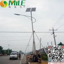 南阳太阳能发电路灯图片
