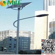 阿里太阳能发电路灯图片