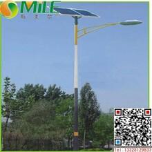 泉州太阳能发电路灯图片