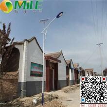 深圳太阳能发电路灯图片