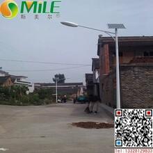 南昌太阳能发电路灯图片