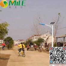 黄山太阳能发电路灯图片