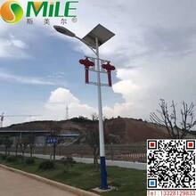 舟山太阳能路灯价格及配件价格图片