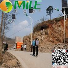 新乡太阳能路灯厂和记娱乐注册生产商图片