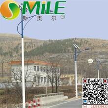 楚雄太阳能路灯厂和记娱乐注册生产商图片
