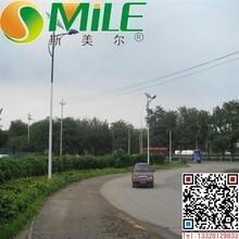 金华太阳能路灯厂和记娱乐注册生产商图片