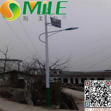 株洲太阳能路灯厂和记娱乐注册生产商图片