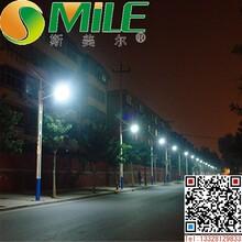 桂林太阳能路灯厂和记娱乐注册生产商图片
