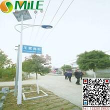 厦门乡村太阳能路灯图片