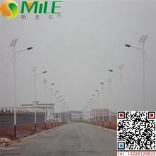 滁州乡村太阳能路灯图片