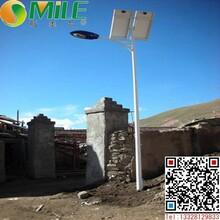 荆州乡村太阳能路灯图片