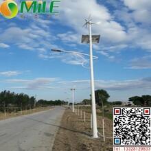 绍兴乡村太阳能路灯图片