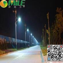 贵阳乡村太阳能路灯图片
