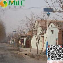 包头乡村太阳能路灯图片