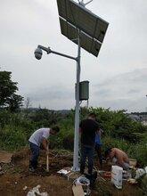 延安太阳能监控系统、路灯生产厂家,具体价格图片