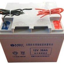 延安太阳能胶体蓄电池、LED路灯多具体价格表图片