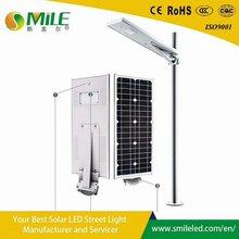延安太阳能一体化路灯、LED路灯自主生产厂家、质量保证图片