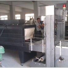 自动套膜发泡水泥板热收缩包装机图片