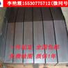 永華YHVT850Z加工中心伸縮式鋼板防護罩原裝尺寸