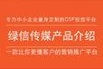 天津信息流广告推广,打造优质内容营销