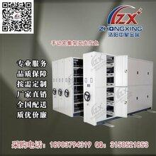 渭南市钢制办公家具生产厂家