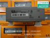 奧地利貝加萊數字量輸出模塊X20DO2322
