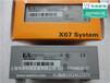 奧地利貝加萊數字量混合模塊X67DM1321.L12