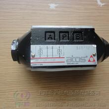 阿托斯ATOS电磁阀DHI-0611/FC-X24DC图片