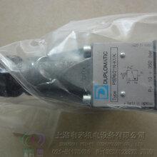 迪普马DUPLOMATIC压力继电器PSP6/21N-K1-K图片