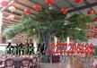 泰安生態園假樹泰安酒店假樹設計施工泰安假樹制作廠家