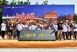 西安永聚提供各种展会服务