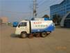 唐山扫路车现车厂家供应来电有优惠