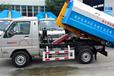 榆林3方勾臂垃圾车厂家全国送车