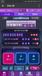 微信H5模式小游戏制作开发王者荣耀竞猜微信欢乐夹娃娃开发成本多少钱怎么做