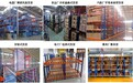 佛山倉儲貨架出口越南貨架柬埔寨貨架倉儲規劃