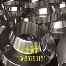 厂家供应不锈钢法兰、大口径法兰、非标法兰带颈法兰