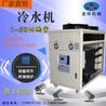 冷水机厂家直销冷油机冰水机制冷恒温水循环